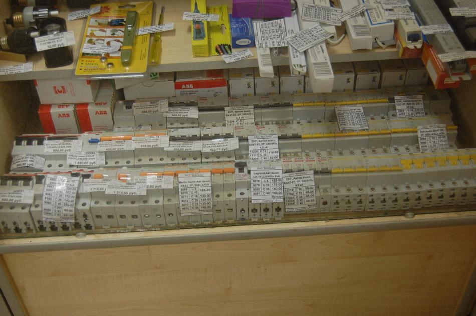 Купить автоматические выключатели в городе Обнинске