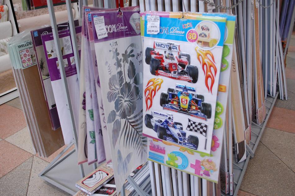 Купить декоративные стикеры в городе Обнинске