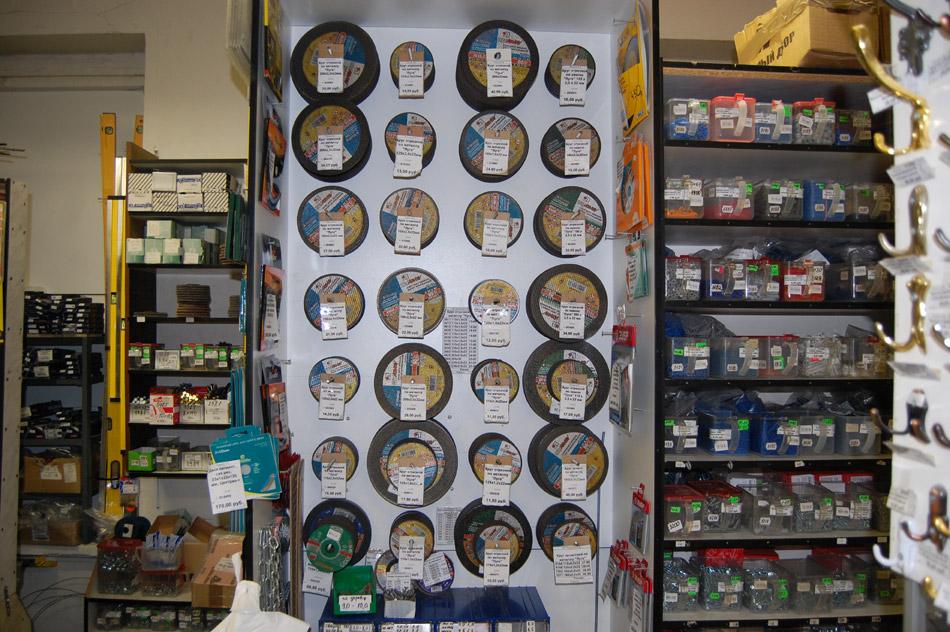 Купить диски в городе Обнинске