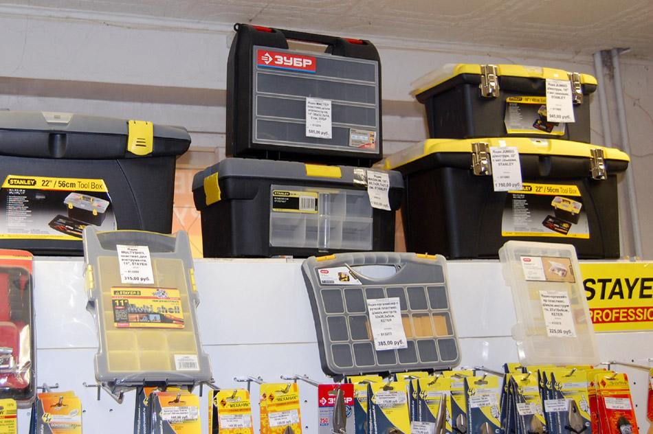 Купить ящики для инструментов в городе Обнинске