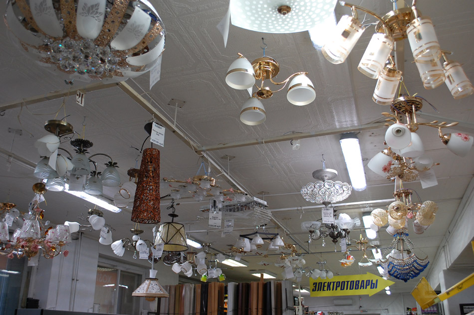 Купить люстры в городе Обнинске