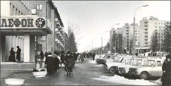 История торгового дома «Малыш» в городе Обнинске