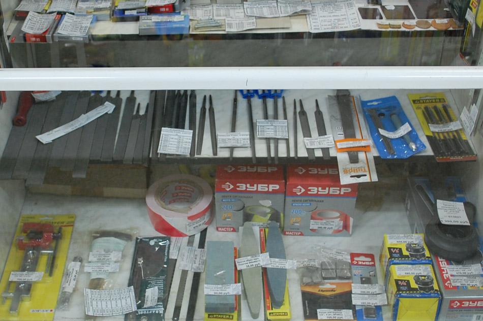 Купить напильники в городе Обнинске
