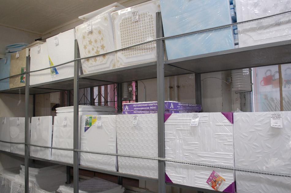 Купить потолочную плитку в городе Обнинске