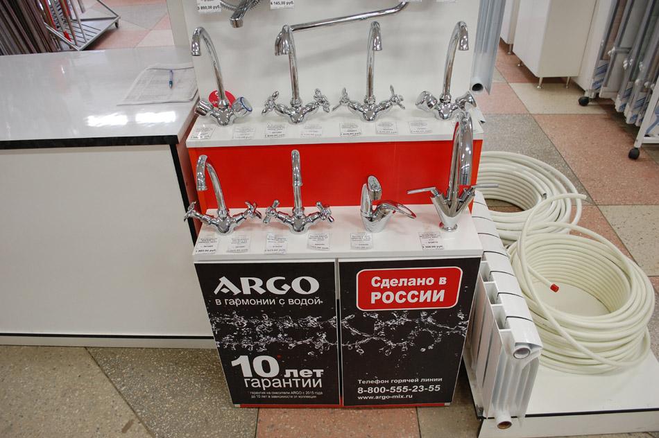 Купить смесители в городе Обнинске