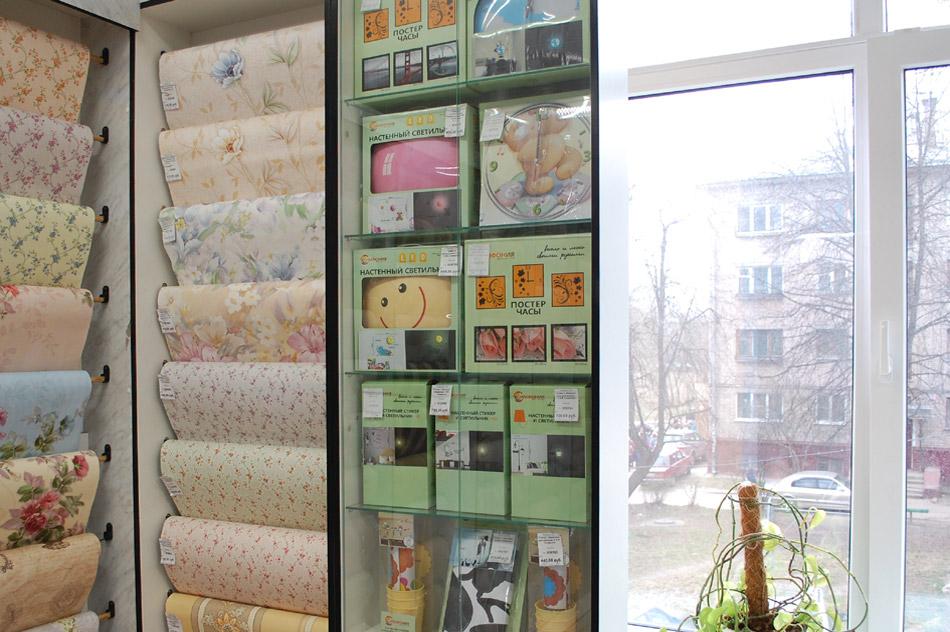 Купить светильники в городе Обнинске