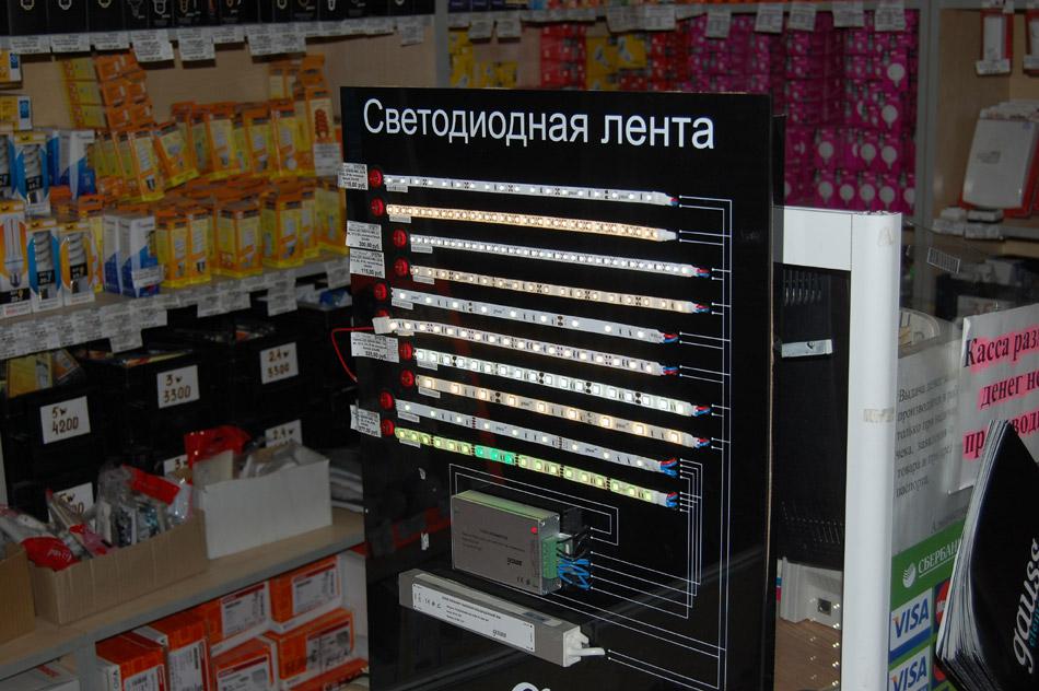 Купить светодиодную ленту и аксессуары к ней в городе Обнинске