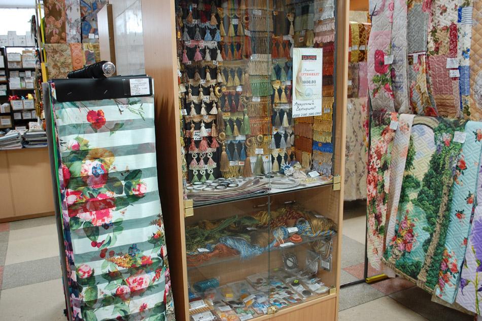 Магазин «Ткани» в городе Обнинске