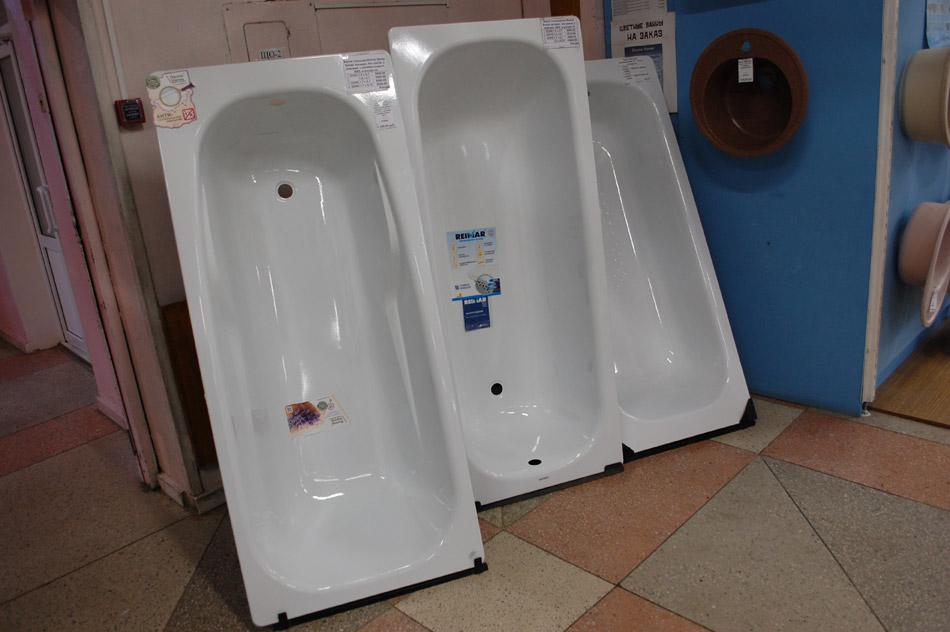 Купить ванны в городе Обнинске
