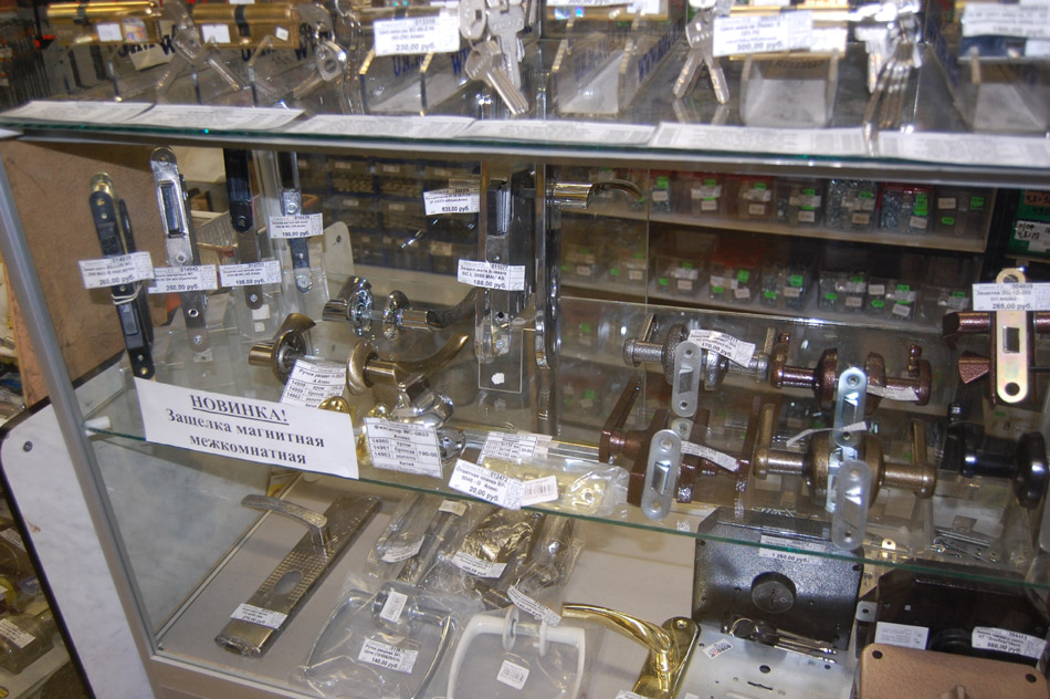 Купить защёлки в городе Обнинске